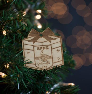 Ξύλινο Χριστουγεννιάτικο Στολίδι 8cm ΔΩΡΟ ΑΡΗΣ
