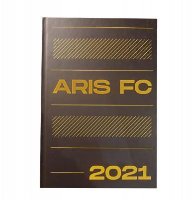 """ΕΒΔΟΜΑΔΙΑΙΟ Α4 ΗΜΕΡΟΛΟΓΙΟ 2021 """"ARIS FC"""""""