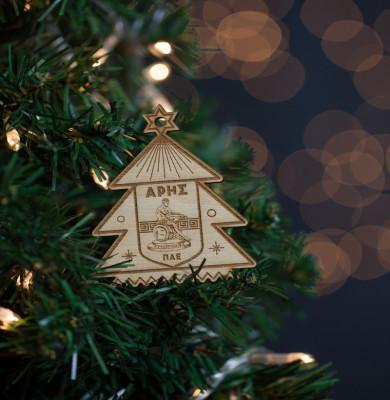 Ξύλινο Χριστουγεννιάτικο Στολίδι 8cm ΔΕΝΤΡΟ ΑΡΗΣ