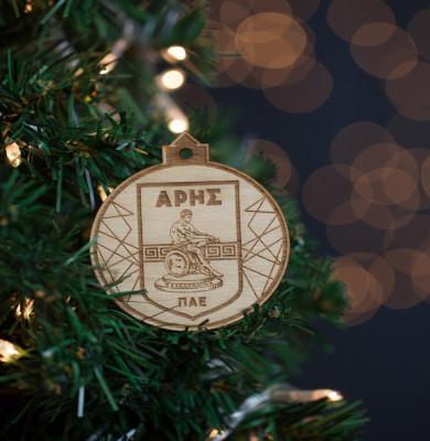 Ξύλινο Χριστουγεννιάτικο Στολίδι 8cm ΜΠΑΛΑ ΑΡΗΣ