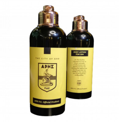 BODY LOTION FOR HIM 200ml