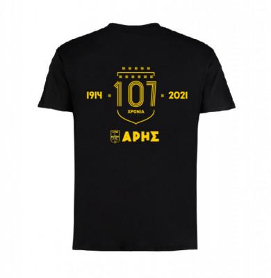ΕΠΕΤΕΙΑΚΟ T-SHIRT 107 ΧΡΟΝΙΑ