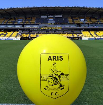 ΜΠΑΛΟΝΙ ARIS FC ΚΙΤΡΙΝΟ